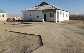 7-комнатный дом, 16 м², 16 сот., Баянды 2 342 за 11 млн 〒 в Актау