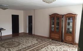 8-комнатный дом, 320 м², 8 сот., Баспахана 1а за 25 млн 〒 в Актобе