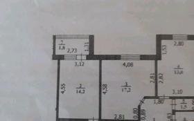 2-комнатная квартира, 64 м², 3/2 эт., Дружба народов 4/6 — 30 за 12 млн ₸ в Аксае