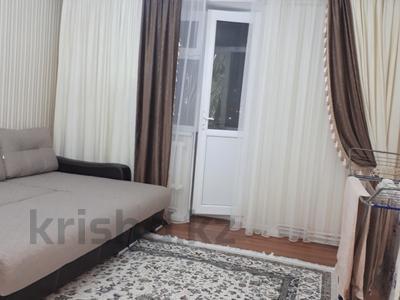 2-комнатная квартира, 70 м², 6/9 эт. посуточно, Абая 62а — Капал ЛЮКС за 10 000 ₸ в