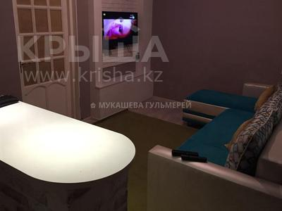 2-комнатная квартира, 47 м², Радостовца — Жандосова за 17 млн ₸ в Алматы, Бостандыкский р-н — фото 2
