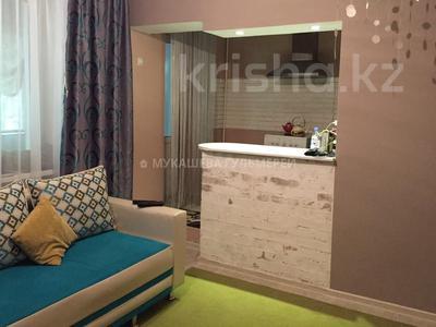 2-комнатная квартира, 47 м², Радостовца — Жандосова за 17 млн ₸ в Алматы, Бостандыкский р-н — фото 4