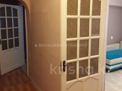 2-комнатная квартира, 47 м², Радостовца — Жандосова за 17 млн ₸ в Алматы, Бостандыкский р-н — фото 5