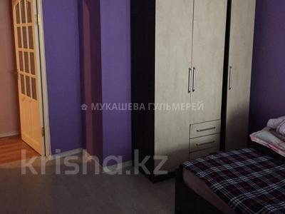 2-комнатная квартира, 47 м², Радостовца — Жандосова за 17 млн ₸ в Алматы, Бостандыкский р-н — фото 6