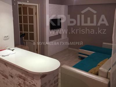 2-комнатная квартира, 47 м², Радостовца — Жандосова за 17 млн ₸ в Алматы, Бостандыкский р-н