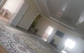 5-комнатный дом, 2 м², 93 сот., Еркинкала-2і 77 за 15 млн 〒 в Атырау