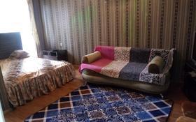 1-комнатная квартира, 30 м², 3/5 эт. по часам, Аль-Фараби 32 за 500 ₸ в Костанае