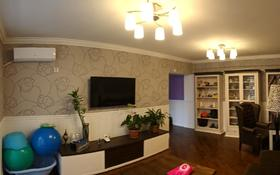 2-комнатная квартира, 64 м², 4/5 эт., Зенкова — Кабанбай батыра за 41 млн ₸ в Алматы, Медеуский р-н