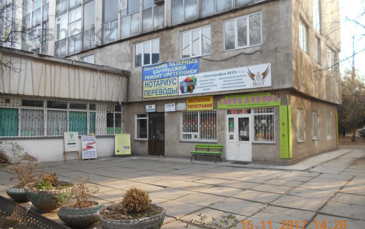 Офис площадью 1657.7 м², Джандосова 58 — Айманова за 400 млн 〒 в Алматы, Бостандыкский р-н