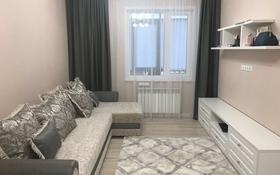 1-комнатная квартира, 43 м², 2 эт., Мангилик Ел 54 за 17.1 млн ₸ в Астане, Есильский р-н
