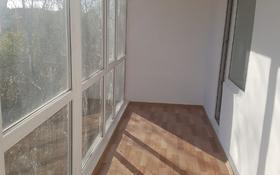 4-комнатная квартира, 110 м², 4/4 эт., Шевченко 134г — Мира за 19 млн ₸ в Кокшетау