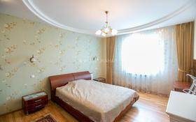 4-комнатная квартира, 127 м², 12/14 этаж, проспект Кабанбай Батыра за 35.4 млн 〒 в Нур-Султане (Астана), Есильский р-н