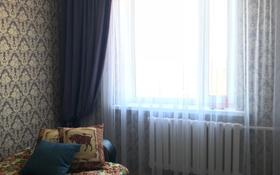 5-комнатная квартира, 98 м², 9/9 эт., Голубые пруды 6 за 15 млн ₸ в Караганде, Октябрьский р-н