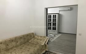 2-комнатная квартира, 94 м², 13/16 этаж, мкр Шугыла, Жуалы за 24 млн 〒 в Алматы, Наурызбайский р-н