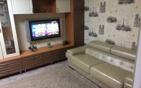 2-комнатная квартира, 48 м², 1/5 эт. посуточно, улица Ерубаева 46 — Ерубаева-Алиханова за 8 000 ₸ в Караганде, Казыбек би р-н