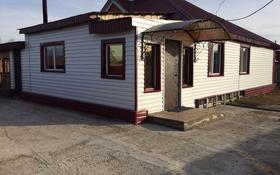 4-комнатный дом, 140 м², 10 сот., Курмангазы 15 — Казахстанская за 14 млн 〒 в Бишкуле