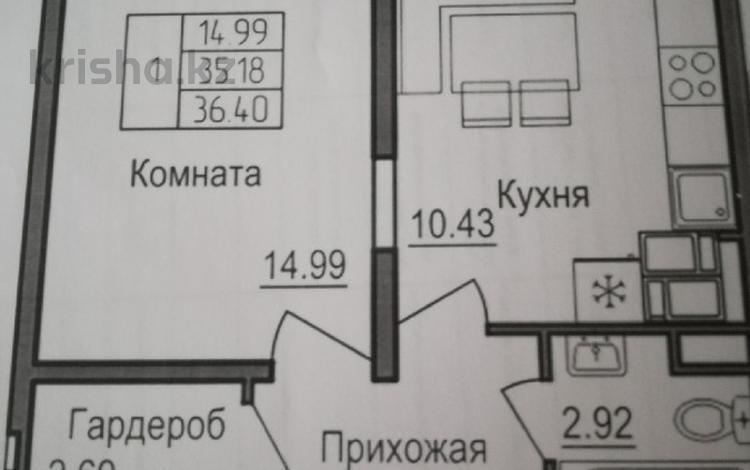 1-комнатная квартира, 36.4 м², Е 49 — Проспект Туран за 10.5 млн 〒 в Нур-Султане (Астана), Есиль р-н