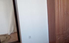 4-комнатная квартира, 92 м², 3/3 эт., Заречный 1 — Кайдаул-батыр за 9 млн ₸ в Актобе