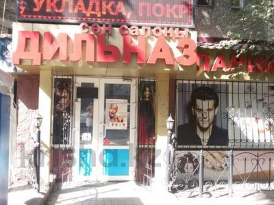 Офис площадью 100 м², Пушкина — Жургенева за 50 млн 〒 в Алматы, Медеуский р-н