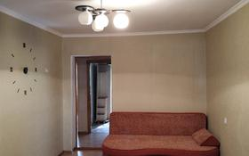 2-комнатная квартира, 48.5 м², 2/5 этаж, Потанина 6/1 за 13.1 млн 〒 в Нур-Султане (Астана), Сарыаркинский р-н