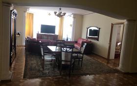 5-комнатная квартира, 198 м², 4/9 эт., Сарыарка 16 за 70 млн ₸ в Нур-Султане (Астана), Сарыаркинский р-н