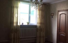 4-комнатный дом, 70.5 м², Сарсенбаева — Шокая за ~ 18.6 млн 〒 в Алматы, Медеуский р-н