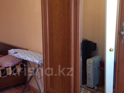 2-комнатная квартира, 46.8 м², 5/5 эт., Тулепова 3/2 за 7 млн ₸ в Караганде, Казыбек би р-н — фото 4