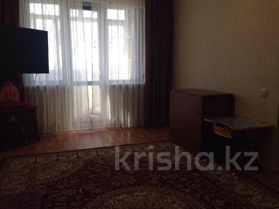 2-комнатная квартира, 46.8 м², 5/5 эт., Тулепова 3/2 за 7 млн ₸ в Караганде, Казыбек би р-н — фото 5