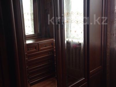 2-комнатная квартира, 46.8 м², 5/5 эт., Тулепова 3/2 за 7 млн ₸ в Караганде, Казыбек би р-н — фото 6