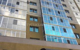 Помещение площадью 73 м², Кордай 2 за 23 млн ₸ в Нур-Султане (Астана), Алматинский р-н