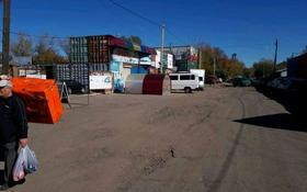 Промбаза , Моторная 3 — Рыночная за 15 000 ₸ в Караганде, Казыбек би р-н