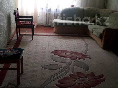 6-комнатный дом, 97.2 м², 4 сот., улица Коперника 52 — Райымбека за 32 млн 〒 в Алматы, Медеуский р-н — фото 18