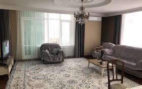 4-комнатная квартира, 211 м², 3/18 этаж, Сыганак 18 — Туркестан за 76.5 млн 〒 в Нур-Султане (Астана), Есиль