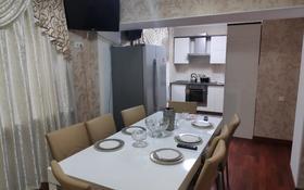 3-комнатная квартира, 70 м², 1/5 этаж, мкр Самал-2 за 37.9 млн 〒 в Алматы, Медеуский р-н