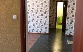 2-комнатная квартира, 55 м² помесячно, 18микр 38 за 50 000 〒 в Капчагае