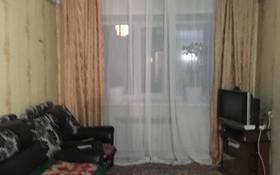 3-комнатная квартира, 60 м², 1/5 эт. помесячно, Сулейманов 21 за 80 000 ₸ в Кокшетау