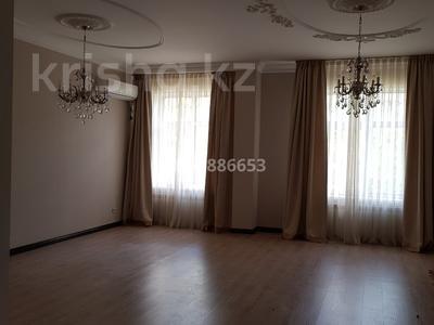 3-комнатная квартира, 147 м², 1/4 этаж, Калдаякова 2 за 75 млн 〒 в Нур-Султане (Астана), Алматы р-н