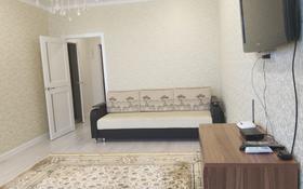 1-комнатная квартира, 52 м², 13/19 эт. посуточно, 17-й мкр 4 за 8 900 ₸ в Актау, 17-й мкр