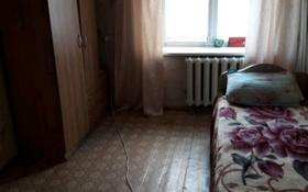 1-комнатная квартира, 27 м², 3/9 эт., Курмангазы 111 — Нариманов темирмасина за 2.2 млн ₸ в Уральске