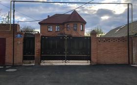 6-комнатный дом, 300 м², 5 сот., 8 Марта 89 за 45 млн ₸ в Уральске