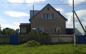 5-комнатный дом, 161.5 м², 16.3 сот., Солнечный за 27.5 млн ₸ в Петропавловске
