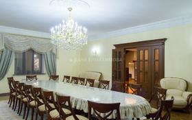 7-комнатный дом, 803 м², 12 сот., Кыз Жибек за 285 млн 〒 в Нур-Султане (Астана), Есильский р-н
