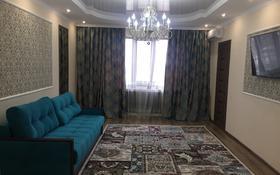 1-комнатная квартира, 47 м², 1/5 этаж по часам, Каратал за 2 000 〒 в Талдыкоргане