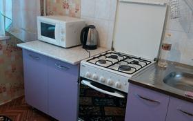 3-комнатная квартира, 58 м² помесячно, 1 за 59 000 ₸ в Капчагае