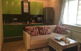 2-комнатная квартира, 60 м², 5/10 эт., Жамбыла — Айманова за 24.5 млн ₸ в Алматы, Алмалинский р-н