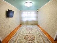 4-комнатная квартира, 86.6 м², 2/5 этаж