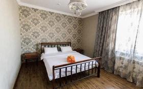 1-комнатная квартира, 45 м², 6/14 этаж посуточно, Сарайшык 5е за 8 000 〒 в Нур-Султане (Астана), Есиль р-н