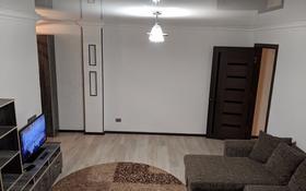 2-комнатная квартира, 45 м², 4/5 этаж посуточно, Гоголя 51 за 10 000 〒 в Караганде, Казыбек би р-н