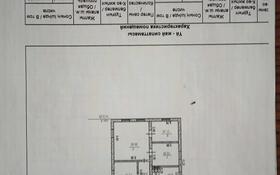 6-комнатный дом, 109 м², 8.29 сот., Переулок Рауан 40 — Карталинская за 25 млн ₸ в Нур-Султане (Астана), Сарыаркинский р-н