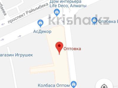 Здание площадью 290 м², Ташкетская — Розыбакиева за 35 млн ₸ в Алматы, Алмалинский р-н